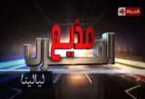 لعبة مذيع العرب 2015
