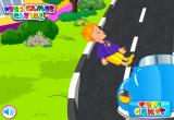 لعبة اسعافات اولية لحالات حوادث السيارات