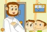 لعبة بابا والابناء لزيارة صلة الارحام في العيد