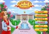 لعبة ترتيب باربي فندق الملوك 2014