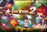 لعبة DDTank 2