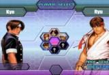 لعبة قتال الشوارع King of Fighters Wing