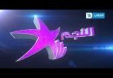 لعبة النجم على قناة الكتاب 2014