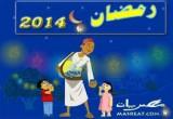 العاب رمضان 2014