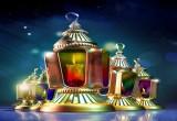 جاءكم شهر رمضان شهر بركة
