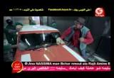 لعبة تزيين سيارة عمو خالد الامورة