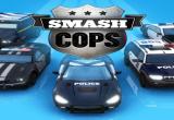 لعبة سحق رجال الشرطة